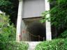 不動沢トンネル