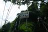 鷹取山公園入口