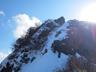 摩利支岳の北面