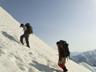 中ノ岳の急登