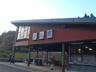 集合場所の正丸駅