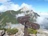 栗沢山から見た甲斐駒ヶ岳